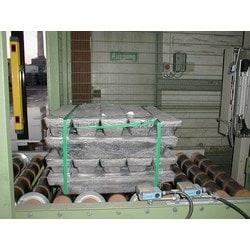 Упаковочное оборудование для продуктов цветной металлургии
