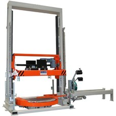 Автоматическая упаковочная машина OMS RG078