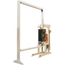Вертикальная упаковочная машина OMS RG875