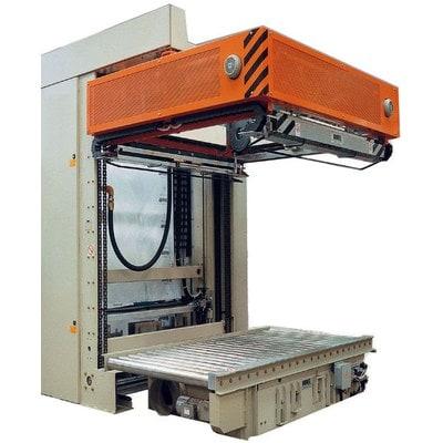 Термоусадочная машина OMS АТ53