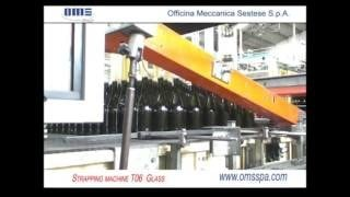 Технология упаковки стекла на конвейере